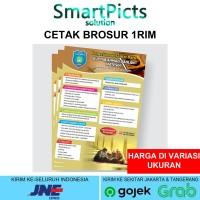 Cetak Brosur | A5 | A4 | 10x21cm