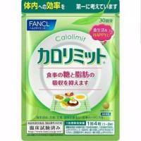 FANCL Calorie Limit 30 DAYS - 120 Capsules