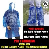 Jas Hujan Poncho Plastik + Cover Sepatu Hujan Plastik = 1 Set