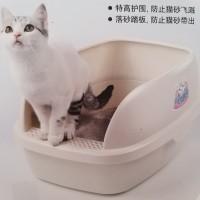 BY GOJEK/GRAB TEMPAT PUP/PIPIS CAT LITTER BOX CATIDEA CL212 50x35x28cm - CREAM