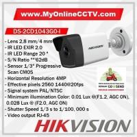 Hikvision DS-2CD1043G0-I IP CAMERA CCTV Outdoor Original 4MP POE WDR