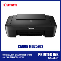 Canon Pixma MG2570S / MG 2570S All-in-One Printer