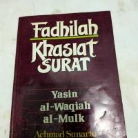 ORIGINAL FATAHILLAH KHASIAT SURAT YASIN AL WAQI'AH AL-MULK