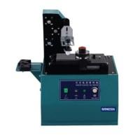 Pad Printer Machine PWP DDYM520A