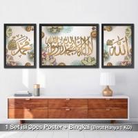 Set Kaligrafi Allah Muhammad Tauhid 13 hiasan dinding minimalis murah
