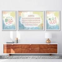Set Kaligrafi Allah Muhammad Ayat Kursi 39 hiasan dinding islami murah