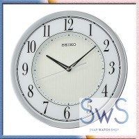 SEIKO QXA726 QXA726S Glow in the dark Jarum Sweep 30 cm Jam Dinding
