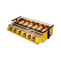 Gas Roaster FMC ROSGK233