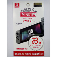 Nintendo Switch HORI CN Clear Tempered Glass 9H Fit to Screen