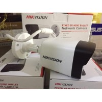 HIKVISION IP CAMERA DS-2CD1021-I 2MP OUTDOOR