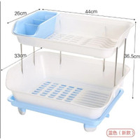 Rak Pengering Cuci Piring Cangkir Serbaguna Praktis RD005 Plastik