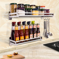 Micoe 304 stainless steel bebas bor rak dapur rak penyimpanan dinding