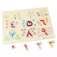 Puzzle Huruf dan Angka Kayu Bahasa Arab / Mainan Edukasi Anak