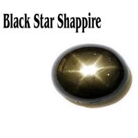 Batu Permata Black Safir 6rays Like Golden Star