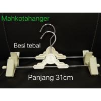 Hanger Jepit Besi Tebal Cream 4mm (31cm) | Gantungan jepit besi Import