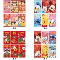 Amplop Angpao IMLEK Chinese New Year Tahun Baru China