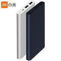 Powerbank Xiaomi Mi Pro 2 10000mAh FAST CHARGING Mi2i Mi 2i Original