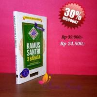 Buku Kamus Santri 3 Bahasa Arab - Indonesia - Inggris