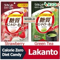 Lakanto Diet Candy (No Calories No Fat)