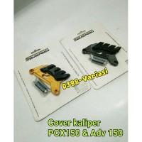 Cover kaliper ADV 150 tutup kaliper pcx 150 pelindung caliper cnc sems