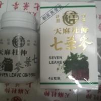 seven leave ginseng 7 leaf