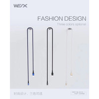 Kabel Data WEX X027 Fast Charging 3A iOS Lightning USB