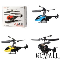 gmlnewest Mini QS QS5013 2.5CH Micro Remote Control Helicopter RC