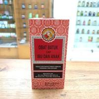 Nin Jiom Pei Pa Koa 150 ml (Obat Batuk Cap Ibu Dan Anak)