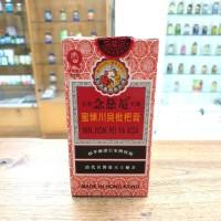 Nin Jiom Pei Pa Koa 300ml (Obat Batuk Cap Ibu Dan Anak)