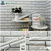wallpaper sticker dinding murah Batu - Bata putih 3D 10 meter