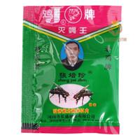 RACUN LALAT zhang pei zhen Obat anti lalat basmi lalat ampuh