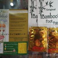 KOYO KAKI BAMBOO ORIGINAL SESUAI GAMBAR