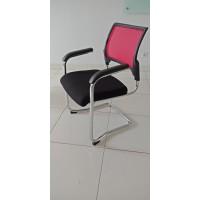 Kursi meeting - kursi kantor