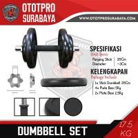 Paket Dumbbell Set 17.5kg/Dumbel/Dumbell/Dumbbel/Dambel/Barbel/Barbell
