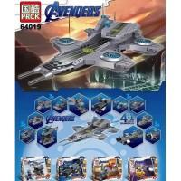 Lego PRCK 64019 Super Heroes Avengers Set ( The Shield Helicarrier )