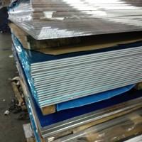 plat aluminium tebal 2mm lebar 30cm x30cm bos