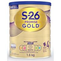 S26 PROMISE GOLD 4 S26 PROMISE 4 1600GRAM MURAH