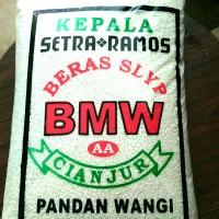 Beras ketan putih solo BMW AA 5 kg
