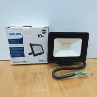 PHILIPS BVP 150 10W 850lm 220V SWB LED Flood Light - Lampu Sorot IP65