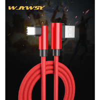 WJYWSY- Kable Data TYPE C L Shape 2.4A Fast Gaming Charger - TYPE C