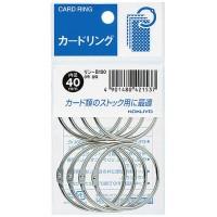 Kokuyo Card Ring No. 0 Rin-B100