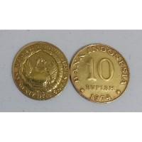 Uang Lama Koin Kuno Rp 10 Tahun 1974