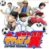 DVD Anime Captain Tsubasa 2018