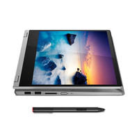 PROMO AKHIR TAHUN LENOVO Laptop IdeaPad C340 i7-8565U 16GB 1TB SSD