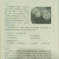 Murah Buku HSK - Kumpulan Soal HSK 5 Vol.2