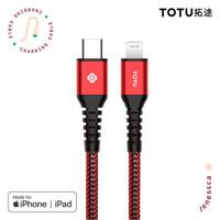 TOTU PD MFI Type C To Lightning Kabel Data PD Fast Charging iPhone - Merah