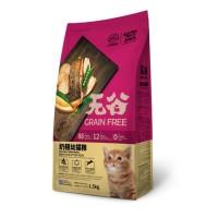Termurah Kitchen Flavor Grain CP Petfood Baby and Kitten Cat 1.5 kg
