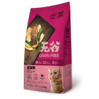 Termurah Kitchen Flavor Grain CP Petfood Adult Cat 1.5 kg