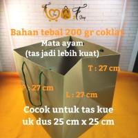 Paper Bag Coklat Tebal Tali Hijau ( P x L x T : 27 x 27 x 27 CM )
