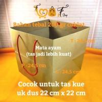 Paper Bag Coklat Tebal ( P x L x T : 24,5 x 24,5 x 24,5 CM )